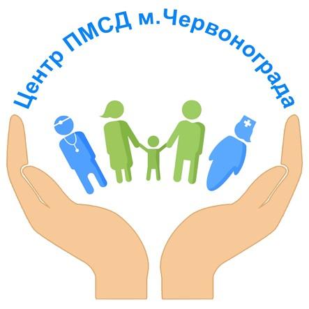 ЦПМСД м. Червоноград